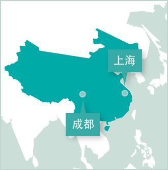 中國地圖顯示志工項目設立在上海和成都