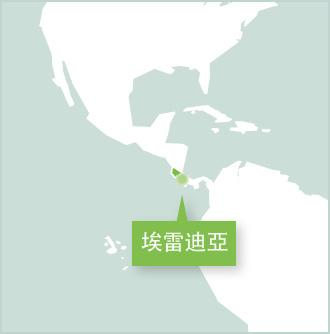 Projects Abroad哥斯達黎加志工項目設立在埃雷迪亞