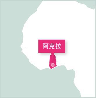 地圖:西非國家加納志工項目的設立地點