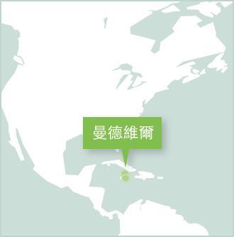 牙買加地圖顯示Projects Abroad志工項目設立在曼德維爾