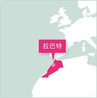 地圖顯示摩洛哥志工的工作地點:拉巴特