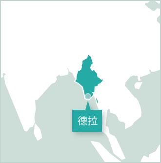 Volunteer Myanmar Program