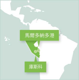 秘魯的地圖顯示志工工作的地點是烏魯班巴、聖谷地區、庫斯科和塔利卡亞生態保護園區