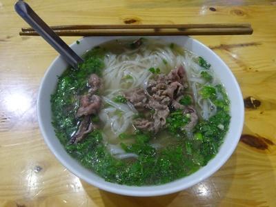 越南傳統牛肉湯粉叫做「pho」