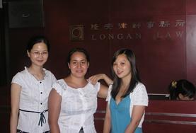 國際志工 中國