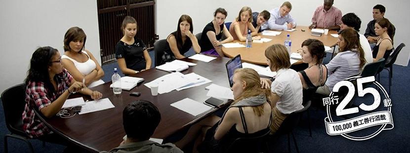 法律及人權實習項目
